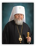 His Eminence HILARION, Metropolitan of Eastern America and New York,  First Hierarch of the Russian Church Abroad