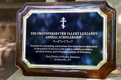The Protopresbyter Valery Lukianov scholarship plaque